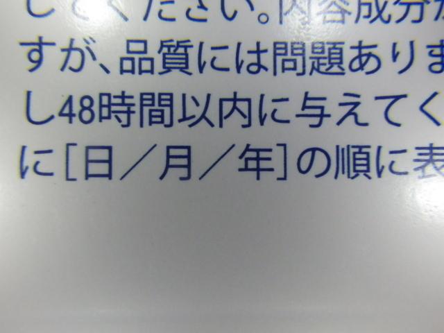 IMGP5603.JPG